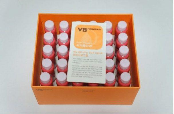 Collagen VB Hàn Quốc giá bao nhiêu