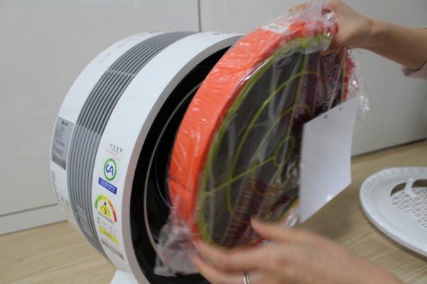 giá Máy lọc không khí LG PuriCare 360