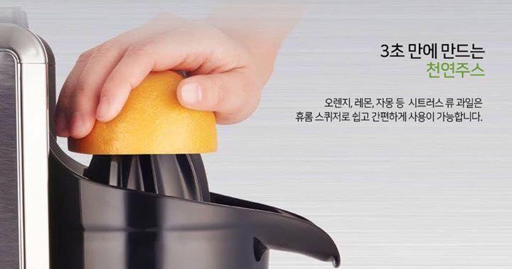 máy ép trái cây