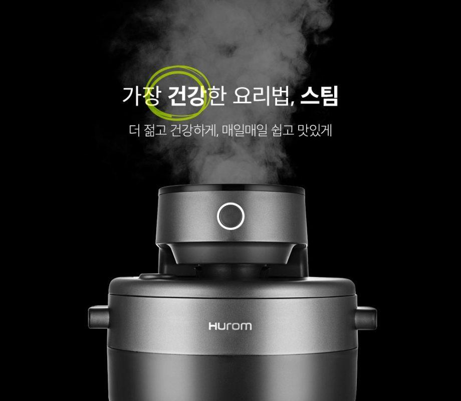 Máy Hấp Đa Năng Hurom Super Steam Pot hiện đại nhất